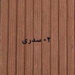 روف گاردن پلی وود ترمووود چوب پلاست