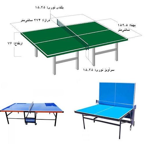 میز پینگ پنگ مدل TE-02C به همراه راکت و توپ تنیس